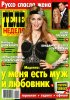 Tele Week - 04 September 2006