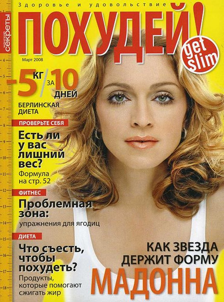 Elsewhere The Russian Journal 16